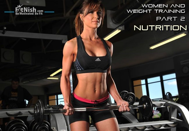 women and weight training